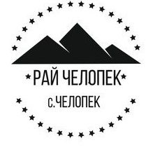 Къща за гости  Рай с.Челопек